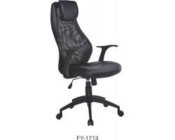 TORINO - fotel pracowniczy obrotowy czarny