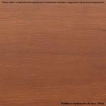 DAWID - Meblościanka 4 kolory
